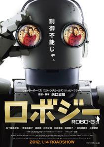 robog