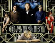 【映画】「華麗なるギャツビー」5回目の映画化 アメリカ人はなぜ「ギャツビー」好きなのか
