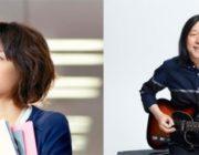【音楽】山下達郎の新曲「光と君へのレクイエム」が松本潤主演の映画『陽だまりの彼女』主題歌に