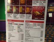 映画館で販売されているポップコーンが1000円ってww