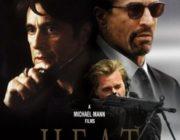 映画「HEAT」が名作だったww銃撃戦がハンパなくカッコイイ!