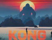 今月末に上映される映画「キングコング 髑髏島の巨神」面白そうじゃないか?