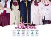 実写映画、咲-saki-阿知賀編の憧ちゃんがブサすぎる