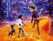【映画】リメンバー・ミー【ネタバレ|感想|評価|評判】