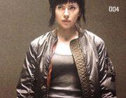 ハリウッド版映画「攻殻機動隊」のキャラ草薙素子、荒巻大輔ら登場人物の画像流出!
