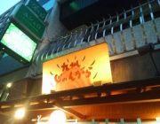 キアヌ・リーブス、東京・赤坂のラーメン屋「九州じゃんがら」に現れる!
