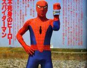 マーベル「特撮大国日本がスパイダーマンの実写作ったら凄いやろなあ」