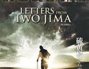 ワイ、硫黄島からの手紙とかいう映画を見終える