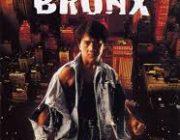 ジャッキーチェン映画ベスト3を決めたい。「レッドブロンクス」「酔拳2」「ポリスストーリー」、次点で「ヤングマスター」