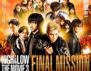 【映画】『HiGH&LOW』最終章が動員ランキング初登場1位!『IT』も2位と好調!