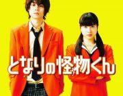 土屋太鳳さん、また女子高生役で映画「となりの怪物くん」に出演