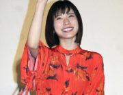 【勝手にふるえてろ】松岡茉優、初主演映画公開に「自慢してもらえるような素敵な女優に」