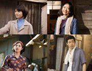 【映画】真木よう子&井上真央&桜庭ななみが美人3姉妹に 『焼肉ドラゴン』公開決定