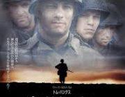 プライベートライアン以外で好きな戦争映画は?