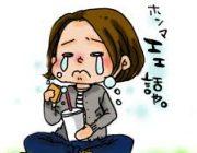 泣くことには心のデトックス効果があるらしい。お勧めの泣けるコミック・映画を教えてくれ。