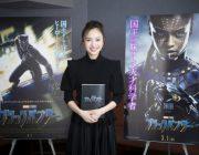 【映画】百田夏菜子、黒い衣装でスタイリッシュなダンス 『ブラックパンサー』特別映像公開