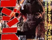 【朗報】ゴジラ映画最高傑作、ついに決定