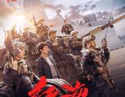 香港映画はなぜ衰退してしまったのか… 昔と比べて製作本数が激減