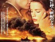 ドイツが敵の戦争映画はたくさんあるのに、なんで日本が敵の映画はあまりないの?