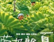 菊次郎の夏とかいう映画