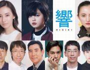 実写映画「響-HIBIKI-」の主人公・響は欅坂46の平手友梨奈