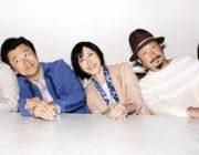 【音楽】40周年サザン、3年ぶり新曲 TOKIO長瀬主演映画の主題歌に