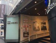 【映画館】渋谷シネパレスが70年の歴史に幕。元支配人に閉館理由と思い出を訊く