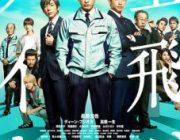 【映画】空飛ぶタイヤ【ネタバレ|感想|評価|評判】
