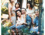【twitter】足立康史が「万引き家族」を大絶賛!!〜足立『正しく助成金の目的が達成された例といえる。こんな映画を生み出せる日本を誇りに思いますね。』