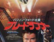 米サイト選出「ディストピア映画20傑」