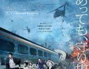 なぜ韓国映画は高いレベルを維持し続けられるのか?