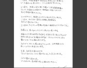 【映画】漫画家・久保帯人、「BLEACH」実写映画化への思いを明かす「日本映画として新しいレベルに到達しています」