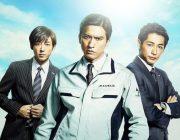 【映画】長瀬智也主演「空飛ぶタイヤ」が興収15億円突破