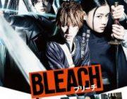 【映画】BLEACH【ネタバレ|感想|評価|評判】