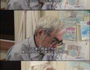 宮崎駿「火星で住めるようにするとかさ、だったらサハラ砂漠に住めるようにしろよ。」