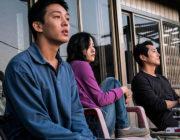 【映画】村上春樹『納屋を焼く』原作、イ・チャンドン監督『バーニング』2月公開