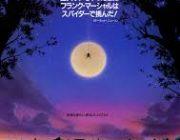 【ネタバレ注意】テレ東で映画「アラクノフォビア」 クモが襲ってくるパニックのやつ