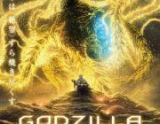 【映画】GODZILLA 星を喰う者【ネタバレ|感想|評価|評判】