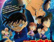 【映画】 コナン『ゼロの執行人』全世界で110億円超えの大ヒット!