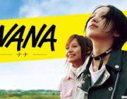 中島美嘉とかいう映画『NANA』だけの一発屋wwwwwwwwwwwwwwwwwwww