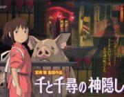 宮崎駿「女の子なら千尋が豚を見分けられた理由分かりますよ」