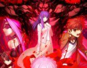 Fateの桜ルートの劇場版が公開されたけど、お前ら桜は許したの?