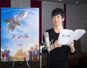【映画】西島秀俊、『ダンボ』で実写ハリウッド作品吹替に初挑戦 井上和彦、銀河万丈も参戦