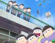 【映画】えいがのおそ松さん【2ちゃん ネタバレ|感想|評価|評判】