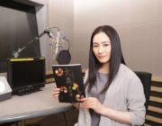 【ドラマ】仲間由紀恵、『大奥』完結編でナレーション担当 劇場版で主演経験「一番華やかな作品」