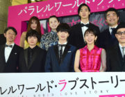 【映画】吉岡里帆、ノースリーブの鮮やかピンク衣装!「監督がドSすぎる」