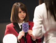 """【映画】えなこ:""""日本一のコスプレーヤー""""「賭ケグルイ」で映画初出演 エンドロールに名前「感動しました」"""