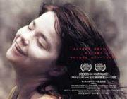 映画『ダンサー・イン・ザ・ダーク』(2000)とは何だったのか?シングルマザーとして一人息子を懸命に育てる工場労働者の女性の悲劇