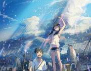 【映画】新海誠監督最新作『天気の子』の聖地に、「田端」が選ばれた理由 山手線で一番無名な駅がなぜ?
