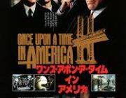 ワンス・アポン・ア・タイム・イン・アメリカってクソ映画、家族で見ている時にヤりやがるからクソだ